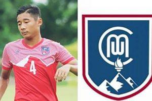 यु–१६ राष्ट्रिय पुरुष फुटबल टोलीका कप्तान लिम्बूलाई छात्रवृत्ति