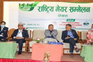 'राष्ट्रिय मेयर सम्मेलन'बाट १६ बुँदे पोखरा घोषणापत्र जारी