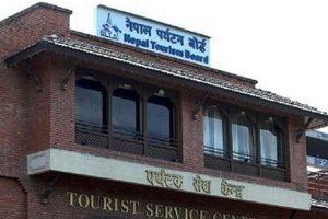 पर्यटन बोर्डद्वारा पनौतीको पर्यटन प्रवद्र्धन